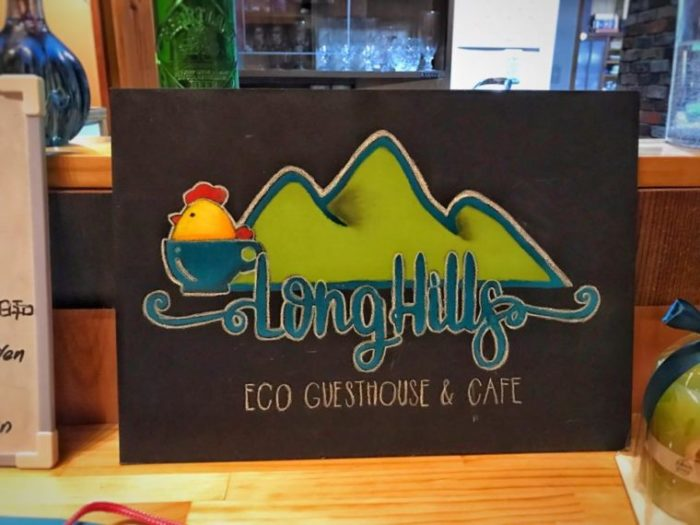 LongHills Eco Guesthouse and Cafe