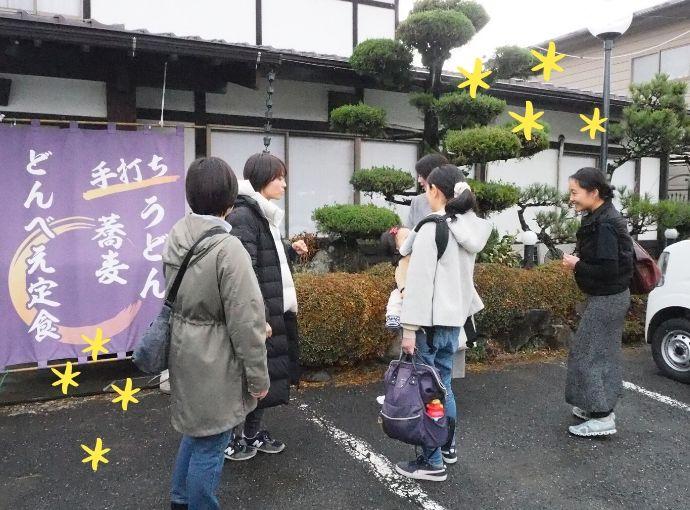 転妻カフェ コレカラボ 南箕輪村 新兵ヱ