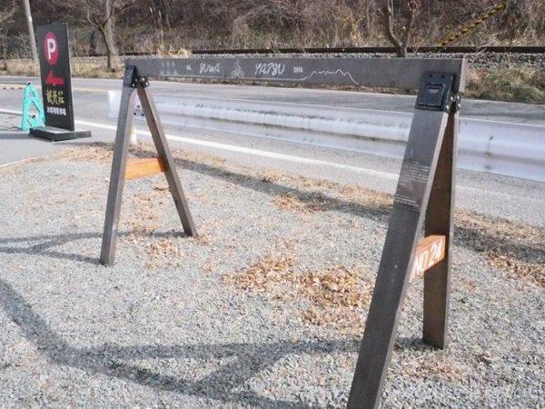 観光荘 岡谷市 自転車スタンド