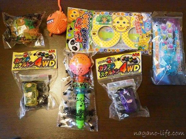 観光荘 岡谷市 サービスのおもちゃ