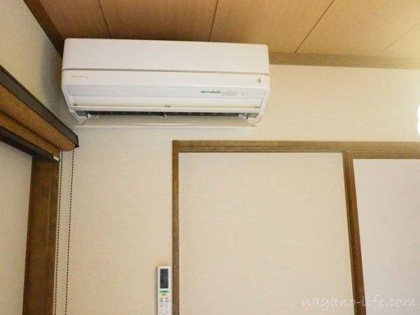 観光荘 岡谷市 個室のエアコン