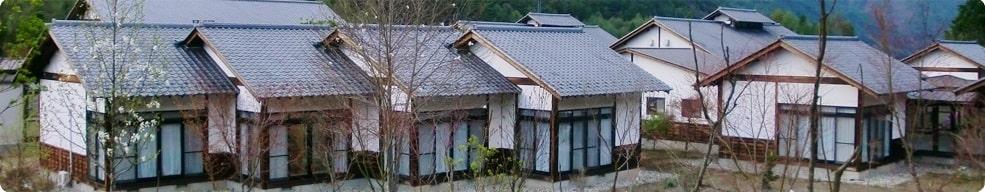 辰野町 かやぶきの館
