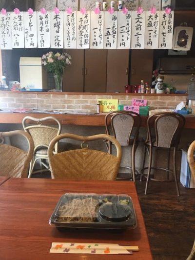 伊那市 テイクアウト 和そばカフェ