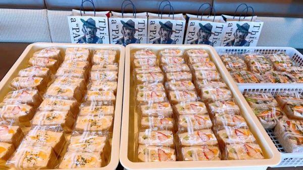 南箕輪村 テイクアウト これぞパンです