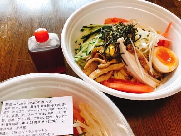伊那市 テイクアウト 麺屋二八