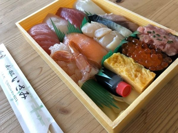 辰野 テイクアウト いさみ寿司