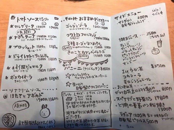 駒ヶ根市 テイクアウト a.d.f (アディエッフェ)