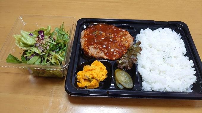 伊那市 テイクアウト Cafe kukka