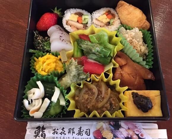 伊那市 テイクアウト お喜那寿司