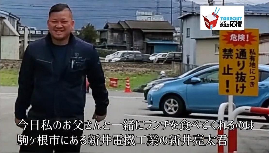 ショッカクTV