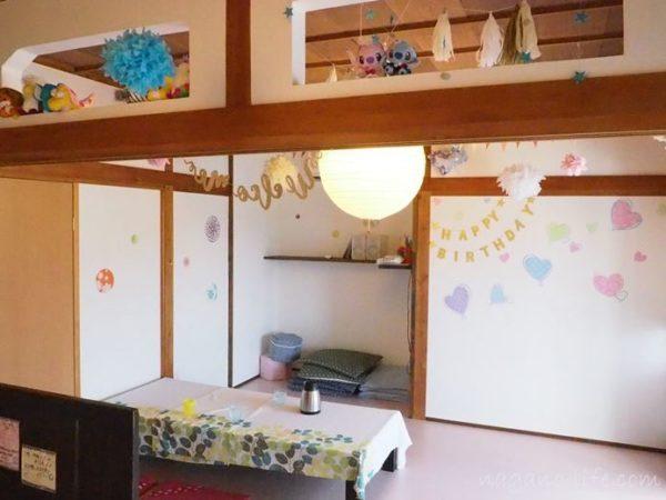 喫茶en 豊丘村 2階の部屋