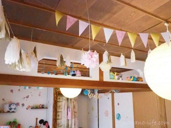 喫茶en 豊丘村 2階の天井
