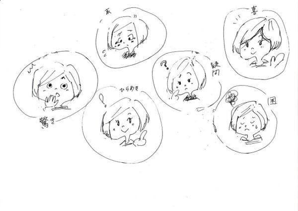 ココナラアイコン制作 提案されたラフ案6つの表情