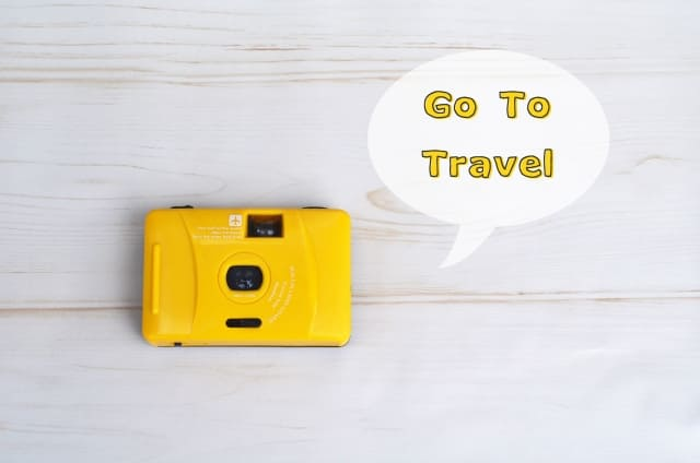 黄色いカメラとGo Toトラベル