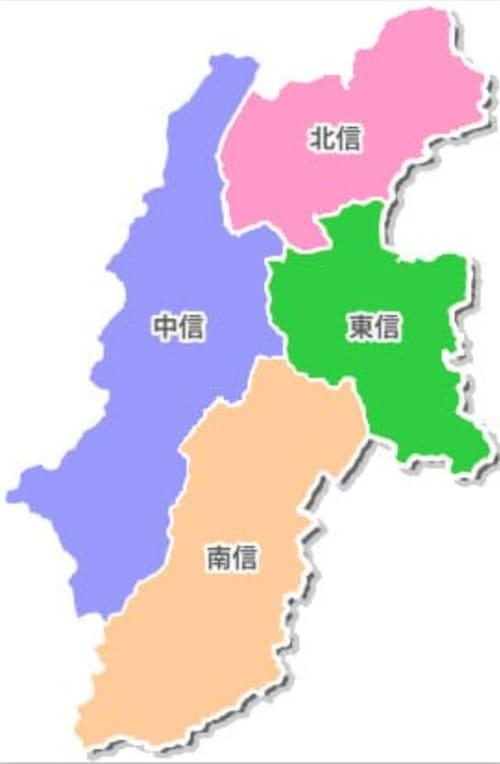 長野県エリア別地図