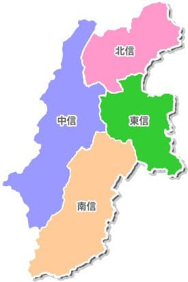 長野県 北信、東信、中信、南信 エリア地図