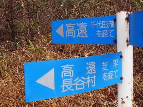 芝平峠(しびらとうげ)