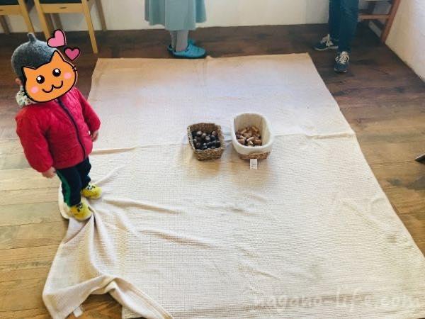 子どもの遊ぶスペース