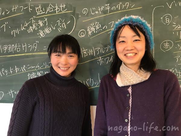 女性2人の写真