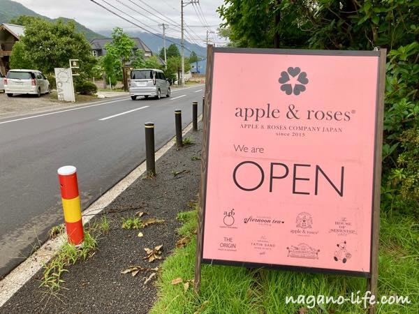 apple & rosesの看板