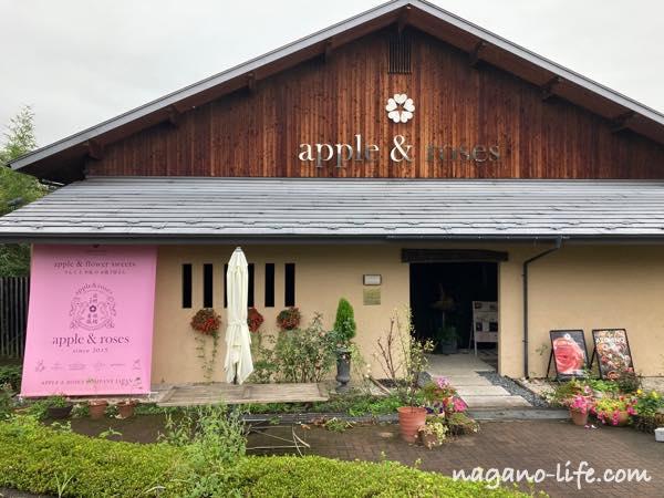 apple & rosesお店
